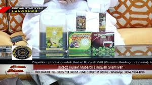 Teh Ruqyah herbal ruqyah indonesia bersama wesaltv