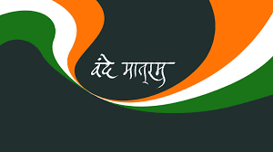Flag Download Free Indian Flag Hd Images Wallpapers Free Download