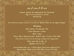 muslim wedding invitations wedding invitations muslim wedding invitations for inspirational