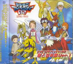 digimon adventure digimon adventure 02 uta to ongaku shuu ver 1 digimonwiki
