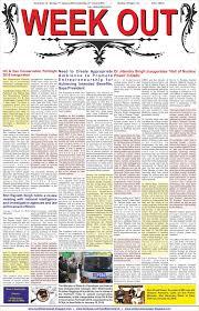 D H Flagging Syed Faiz Mubarak January 2016