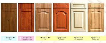 porte de cuisine en bois brut facade cuisine bois faaade de porte de cuisine en bois facade