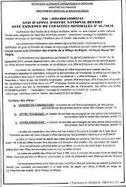 bureau impots direction des impots de la wilaya de bejaia bejaia algeriemarches