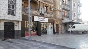 specialiste cuisine mhk specialiste de la cuisine sétif algeria