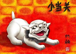 fu dogs for sale baby foo dog fu dog buddha s dog greeting card for sale by wills