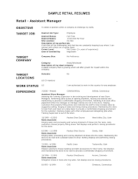 Job Resume Outline by Resume Samples For Retail Jobs Free Resumes Tips