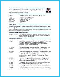 Account Management Resume Sample Resume International Marketing Manager Help In Phd