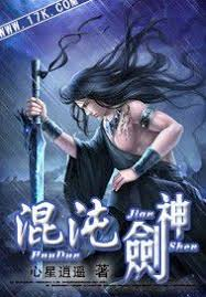 Sword Of Light And Shadow Wuxiaworld Chinese Fantasy Novels And Light Novels