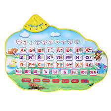 Learning Rugs Popular Learning Rugs Buy Cheap Learning Rugs Lots From China