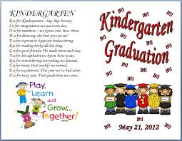 keeping focused kindergarten graduation 2012 classroom