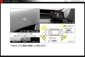 suzuki motors rakuten global market corolla axio corner sencer