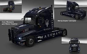maserati truck maserati gamesmods net fs17 cnc fs15 ets 2 mods