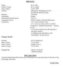 resume builder com free printable template for a resume
