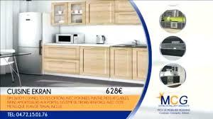 magasin d accessoire de cuisine photos d ustensiles de cuisine barre pour ustensile de cuisine