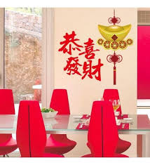 chinese new year home decoration cny chinese new year home decoratio end 3 9 2018 5 15 pm