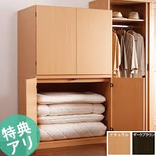 ffws rakuten global market futon drawers futon storage freezer