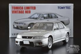 tomica nissan tomica limited vintage neo lv n151a 1 64 nissan skyline gt r