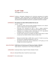 Sample Correctional Officer Resume Resume For Ngo Job Resume For Your Job Application