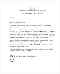 application letters 10 sle membership application letters free premium templates