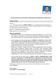 qa qc engineer resume pdf virtren com