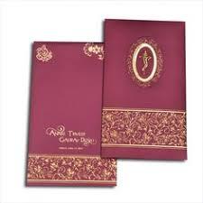 Pakistani Wedding Cards Online Buy Rachel Ellen To The Bride U0026 Groom Hearts Wedding Card Online