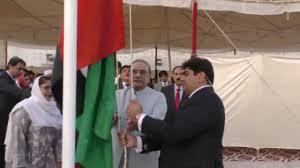 Flag Of Pakistan Pics Zardari Hoists Ppp Flag To Mark Party U0027s Foundation Day Pakistan