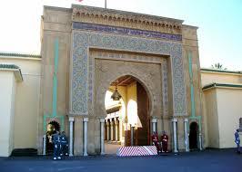 Dâr-al-Makhzen