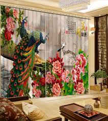 online get cheap room divider curtains aliexpress com alibaba group