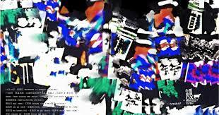 bureau de repr駸entation de taipei exim 2017 兩岸四地實驗動畫活動cross straits experimental animation