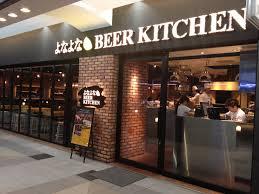 japanese craft beer yona yona beer kitchen in nagatacho u2013 no