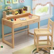 bureau tableau enfant chaise de bureau enfant bureau du meilleur taobao français