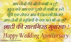 wedding quotes simple simple 10th wedding anniversary quotes with happy wedding