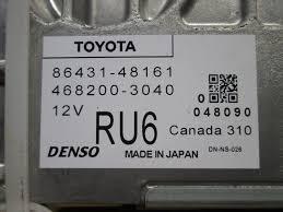 lexus rx450h vin decoder hdd hard drive navigation gps nav computer 86431 48161 8643148161