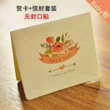 korean new year card compare prices on birthday card korean online shopping buy low