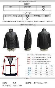 design of jacket structures renovatio rakuten global market n 1 jacket in trendy design