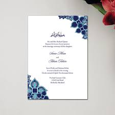 islamic wedding invitation informal wording muslim wedding invitation cards sle