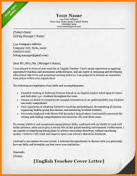 resume cover letter for teacher example of lesson professional