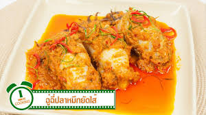 minute cuisine ฉ ฉ ปลาหม กย ดไส stuffed squids with curry sauce 1 minute