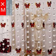 Ikea Beaded Door Curtains Cool Ikea Beaded Door Curtains Inspiration With Free Shipping