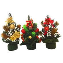 20cm mini tree reviews shopping 20cm mini