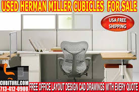 Used Herman Miller Office Furniture by Used Cubicles For Sale Designed U0026 Installed Houston Tx