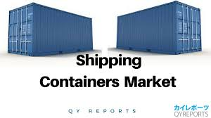 a new research report on global shipping containers market with