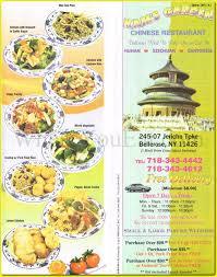 Family Garden Restaurant Kam U0027s Garden Chinese Restaurant In Bellerose Queens 11426 Menus