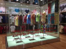 uniqlo thanksgiving hours uniqlo ginza global flagship eat like you mean it