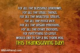 for all the blessings unknown for all thanksgiving prayers