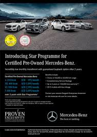 mercedes service offers special offers gargash enterprises