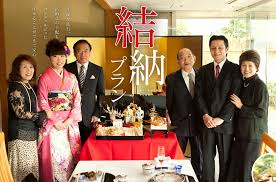 wedding gift japan seven interesting japanese wedding traditions everafterguide