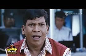 Memes Creator Online - vadivelu images tamil memes creator comedian vadivelu memes