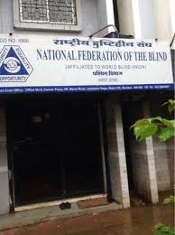 National Federation Of Blind National Federation Of The Blind Malad West Schools For Blind