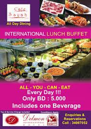 international lunch buffet events whatsupbahrain net